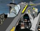 【MikuMikuDance】VF-25全機公開