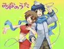 【MEIKO】キャベツUFO/ナヤミの種【KAITO】 thumbnail