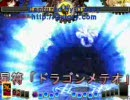 非想天則NET対戦 10月30日 空vs魔理沙
