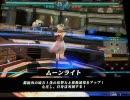 【LOVⅡ】神龍雷神デッキ【対戦動画1】