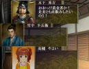 アイマス戦記「秀吉」第28話其之弐