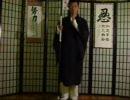 朝鮮忍者「忍者は仏僧だったニダ!」(字幕)