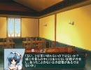 恋姫無双 - 【三国志Ⅸ】 久遠戦記 OP第二幕
