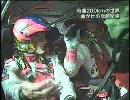 WRカーの助手席に乗って、泣き出す松岡修造