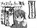 【腐向けAPH】朝.菊.中.心.に.ネ.タ.動