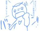 【バイオリン五重奏+α?】ゆけ!けけライダー!【リベンジ】