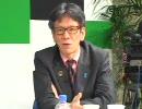 【キャスター討論】民主党政権と日本解体法案の行方(2/3)