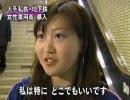 Joseijoi Banzai (女性上位万歳) / YOKO ONO (オノ・ヨーコ)