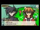 PSP 遊戯王GXタッグフォース 十代VS万丈目