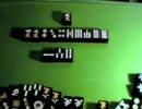 麻雀ルールを覚えた人のための麻雀講座=第5回 点数計算(2/3)=