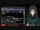 遊戯王5D's TAGFORCE4 ストーリーモードpa