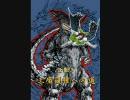 【MUGEN】怪獣王 王座復権への道 第7話 後編【ストーリー】