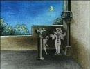 リュミエール以前の動画「哀れなピエロ」1892年