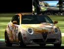 Forza3 やよみと(やよい+MiTo)でオンラインレースしてみた