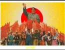 """中国革命歌""""社会主義好""""Flash"""