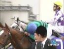 【競馬】09.11.15 エリザベス女王杯 クィーンスプマンテ