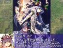【革新PK】鍵山雛の野望 九十五章「突撃する時(前編)」