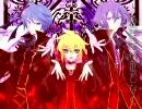 【神威がくぽ KAITO 鏡音レン】「Fate:Rebirth」オリジナル曲【PV付】