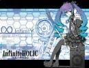 初音ミク・ルカリンオリジナルコース 「Infinite∞HOLiC」