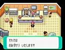 【水ポケ】ポケットモンスターアルタイル実況06(仮)【縛り】