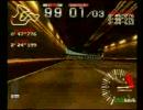 RIDGE RACER #13 タイムアタック(ネタ)
