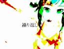 【GUMI】 AGAINST 【オリジナル!】