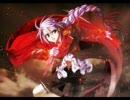 血の誇り高き騎士