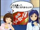 【シリ*MAD】 「ホモソーセージ」の「ホモ」ってどういう意味?
