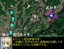 Fate/stay nightで学ぶ世界の戦史4 長篠の戦い
