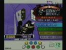 ポプお邪魔 サイレントEX(ダーク+ダンス【キャラポ】)