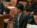 1/3 2009年11月18日衆議院内閣委員会 小泉Jr.