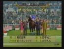 ウイポ7 2008 実況プレイ動画 その12