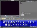 VideoStudioの体験版と無料プラグインを手に入れよう!