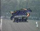 【地方競馬】2003年JBCスプリント