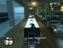 GTA SA カオスなカオスモード 26