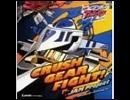 JAM Project CRUSH GEAR FIGHT!のボーカルを抜き出してみた。
