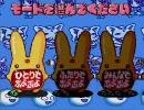 ぷよぷよマスターへの道 part003 by tetsu