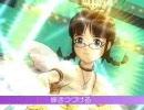 Chasing The Rainbow/PSY・S(アイドルマスター・律子)