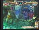 GGXX AC 肉球(チップ) vs BOB(エディ) その1