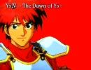 【Ys4】イースⅣ The Dawn of Ys アドルの挑戦【PCE】