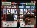 【霸三国志大战】中国の三国志大戦【プレイヤー視点+手元操作付き】