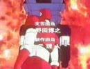 堀江美都子・MIQ御両人が六神合体ゴッドマーズを歌ってみた