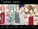 【合唱】「letter song」【10年後の私へ】