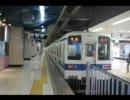 鉄道ヒーリング 東武東上線 Part1