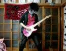 【Acid Black Cherry】『罪と罰 -神様のアリバイ-』を弾いてみた。
