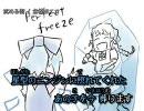 【ニコカラ】 沈めるチルノ On Vocal (修正版)