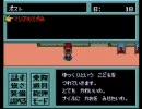 メタルマックス2ゆっくり実況 01