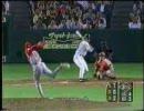松井秀喜vs黒田博樹 2002年9月7日 第3打席