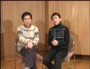 最遊記Reload DVD vol.5 映像特典