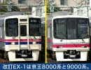 【A列車で行こう7】有澤重工車両製作部 第38話「冬は段々近付...